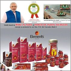 ayush premium product for all age available here for more info contact us 8570933341 Mi Life, Ayurveda, Online Shopping, Wellness, Age, Marketing, Lifestyle, How To Make, Tv Shopping