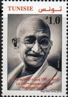 Stamp: Anniversary of Mahatma Gandhi (Tunisia) (Personality) Col:TN Timbre Collection, Western Sahara, Mahatma Gandhi, North Africa, Egypt, Personality, Stamps, Anniversary, Movie Posters
