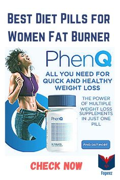 PhenQ is a nutritional supplement. The items declare to advertise fat burning by aiding boost state of mind, increase power degrees, shed fat, reduce hunger and also obstruct the manufacturing of fat. #PhenQ #weight_loss #fat_burner #burn_fat #diet_pills #diet_plan #weight_loss_pills #weight_loss_transformation #weight_loss_journey #belly_fat Health And Beauty, Health And Wellness, Health Tips, Mental Health, Health Fitness, Fat Burner, Need To Lose Weight, Weight Gain, Decrease Appetite