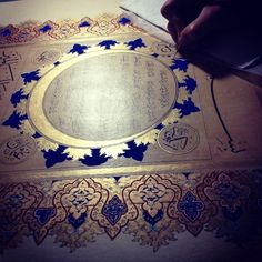 #workinprogress with @alparslanbabaoglu ☺️ #illumination #calligraphy #detail #design #artwork #artcollective #mywork #istanbul #turkey