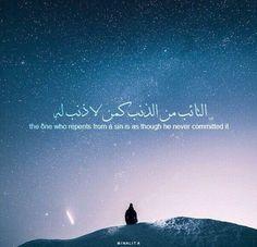 islamic pics in english
