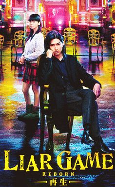 Liar Game: Reborn - Shinichi Akiyama escaped the Liar Game, but its office restarts to get revenge on him by coercing a new group of players, including naive student Yu. Liar Game, Pretty Asian, Naive, Revenge, Drama, Kpop, Games, Movies, Movie Posters