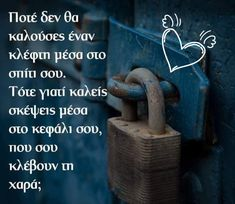 Greek Quotes, Picture Video, Inspirational Quotes, Thoughts, Common Sense, Feelings, Words, Life Coach Quotes, Inspring Quotes