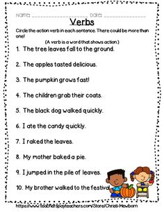 In this activity, students will read each sentence and circle the noun in each one. Teachers can use this activity for morning work, center activities, and more! Activity Centers, Literacy Centers, Homeschooling Pros And Cons, Homeschool Blogs, Nouns Worksheet, Singular And Plural, Writing Anchor Charts, English Grammar Worksheets, Action Verbs