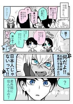 †┏┛たこ┗┓† (@prussiantako) さんの漫画 | 190作目 | ツイコミ(仮)