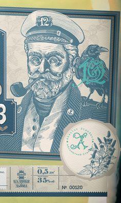 "Yaroslav Shkriblyak, Umbra Design Studio - Tincture herbs"" - World Brand Design Label Design, Packaging Design, Branding Design, Cross Hatching, Scratchboard, Stippling, Line Art, Old School, Herbs"