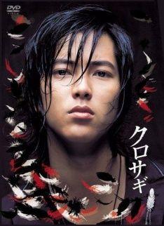 Kurosagi - Jdrama (2006)