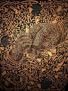 Dark background on Behance Calligraphy Drawing, Arabic Calligraphy Art, Arabic Art, Lotus Flower Art, Lotus Art, Motifs Islamiques, Turkish Art, Abstract Expressionism Art, Marker Art