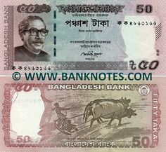"""Bangladesh 50 Taka 2011    Front: Portrait of Bangabandhu Sheikh Mujibur Rahman (17 March 1920 – 15 August 1975), the Father of the Nation. Jatiyo Sriti Soudho or National Martyrs' Memorial in Savar, designed by Syed Mainul Hossain. Back: Painting """"Moi Deya"""" or """"Levelling the Ploughed Field"""" (1943) by Shilpacharya Zainul Abedin. Watermark: Portrait of Sheikh Mujibur Rahman; Bank of Bangladesh logo; Electrotype '50'. Predominant colours: Light coral or dark salmon and brown."""