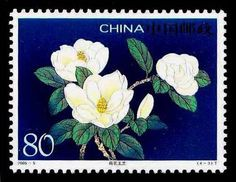 chinese stamp with blossom  Repinned by Annie @ www.perfectpostage.com