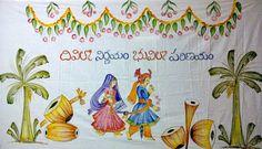 Pelli Addu Thera: Design of Couple on Adduthera Desi Wedding Decor, Wedding Mandap, Wedding Crafts, Telugu Wedding, Wedding Sarees, Wedding Ideas, Wedding Ceremony Decorations, Flower Decorations, Arti Thali Decoration