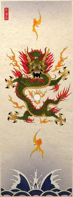 Asian Art Poster Print Water Spirit Dragon at TigerHouseArt