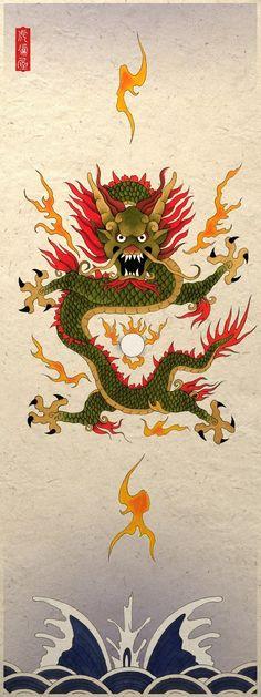Asian Art Poster Print Water Spirit Dragon at TigerHouseArt