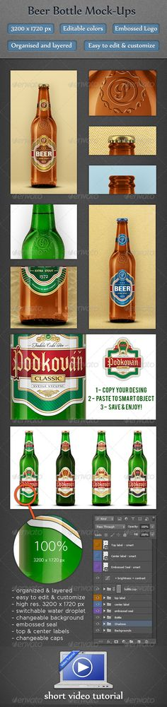 Beer Bottle Mock-ups. Create a realistic display for your label design in few seconds. The PSD file use the smart-objects and you