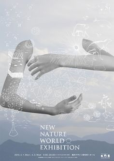 Japanese Poster: New Nature World Exhibition.... | Gurafiku: Japanese Graphic Design