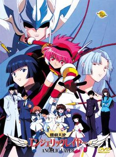 Angelic Layer- I've actually only read the manga