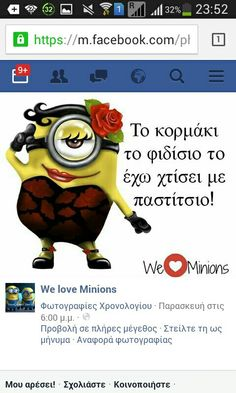 Minions... Very Funny Images, Funny Photos, Funny Memes, Hilarious, Jokes, We Love Minions, Funny Greek Quotes, Color Psychology, Funny Bunnies