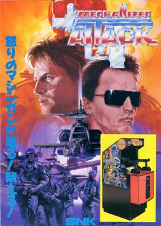 mechanized attack with Arnold Schwarzenegger and Christopher Lambert.