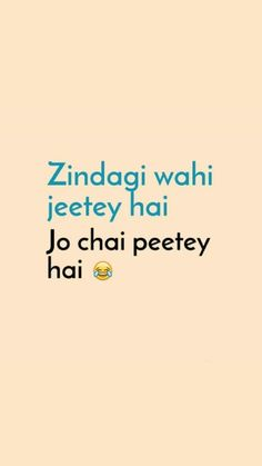Funny Quotes In Hindi, Stupid Quotes, Funny Attitude Quotes, Funny True Quotes, Badass Quotes, Sarcastic Quotes, Best Quotes, Tea Lover Quotes, Chai Quotes