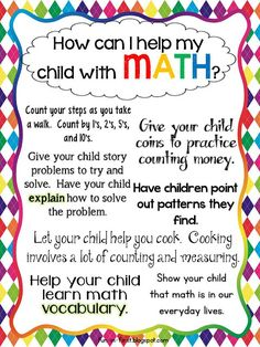 Free printables for Meet the Teacher/Back to School - Tips for Parents.How to Help My Child Succeed. We always see tips for reading, but these are just a tiny few of the many things we can do to help students be better at math! Math Classroom, Kindergarten Math, Teaching Math, Preschool, Kindergarten Graduation, Classroom Ideas, Math Resources, Math Activities, Math Tips