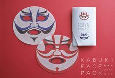 Kabuki Face Pack / 歌舞伎フェイスパック - 東京 半蔵門 一心堂本舗