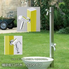 お庭の水遣りに最適な補助蛇口付き水栓柱「アクアルージュW:ヘアライン」 |エクステリア用品通販のジューシーガーデン