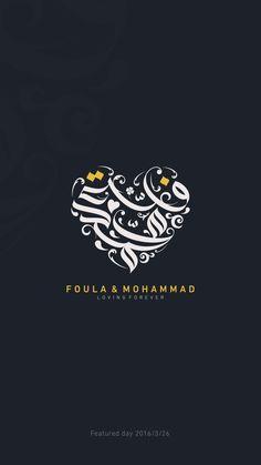 Arabic names for wedding