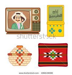 Arabic text : the good old days , traditional heritage icons in Arab gulf countries ( United Arab Emirates UAE Saudi Arabia ksa Bahrain Kuwait Qatar and Oman ) isolated vector Tarjetas Ramadan, Eid Ramadan, Eid Mubark, Ramadan Cards, Ramadan Gifts, National Day Saudi, Eid Stickers, Arabic Text, Eid Crafts