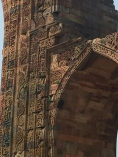 The tales that calligraphy tells  http://t.co/NrdlxfZf7m http://t.co/TFYn6GaLXt #WhereStonesSpeak  My ode to Delhi's First City