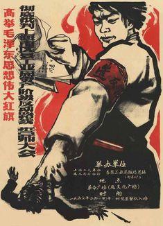 Непримиримо критикуй реакционную линию партийного бюро города Шанхая, направленную на восстановление класса капиталистов. Присягни на верность во время митинга и высоко пронеси великое красное знамя идей Мао Цзэдуна