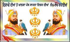 Happy #Baisakhi & #Vaisakhi #Greetings, #Wishes, 3Messages, #SMS, #Quotes, FB Status in Punjabi & Hindi