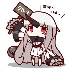 【艦これ】港湾棲姫の画像を61枚集めてみた!( ゚∀゚)o彡°縦セタボイン! 【Twitter】   艦これまとめ魂