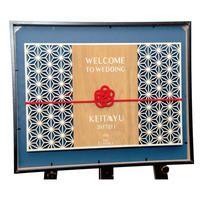 welcome board + frame Wedding Images, Wedding Designs, Diy Wedding, Wedding Reception, Wedding Welcome Board, Welcome Boards, Gifts For Mom, Wedding Planning, Wedding Invitations