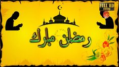Happy Ramadan Mubarak 2019,Wishes,Whatsapp Video,Greetings,Animation,Mes... Ramzan Wishes, Youtube Video Player, Happy Ramadan Mubarak, Holiday Ecards, E Greetings, Whatsapp Videos, The Final Destination, Hd 1080p, Special Events