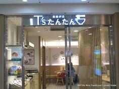 日本.東京 Japan #Tokyo #JR Tokyo station 八重洲南口 #Vegan #自由が丘