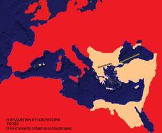 Χάρτης της βυζαντινής αυτοκρατορίας το 527 μ.Χ