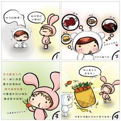 【台南市環保局四格漫畫】8多吃蔬食少吃肉