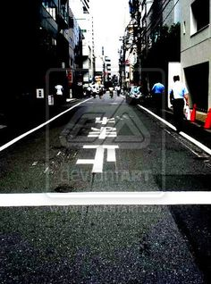 japanese by ~rayzkodak