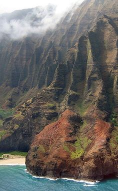 Na Pali Coast State Park | Travel | Vacation Ideas | Road Trip | Places to Visit | Hanalei | HI | Business | Tourist Attraction | Nature Reserve | Hiking Area | Scenic Point