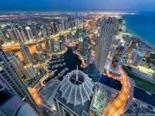 Dubai | VÁROSKÁRTYÁK