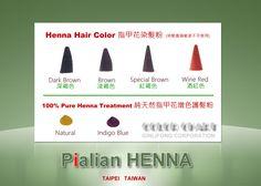 High Quality Henna will be available soon. 改變您對指甲花染髮的傳統觀念...... 高齡化社會沙龍創造業績的利器......