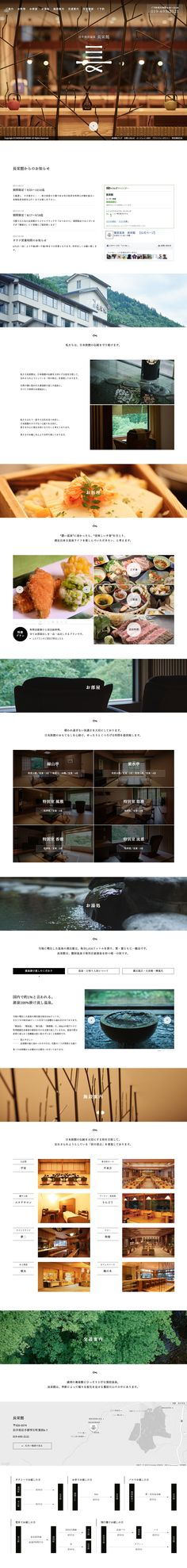 81-web.com【Webデザイン リンク集】 Food Web Design, Best Web Design, Web Layout, Layout Design, Typography Design, Branding Design, Hotel Website Design, Newsletter Design, Ui Web