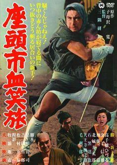 Zatoichi kessho-tabi / Fight, Zatoichi, Fight (1964) - Kenji Misumi