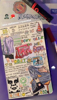 Art Drawings Sketches, Cool Drawings, Art Journal Inspiration, Art Inspo, Pretty Art, Cute Art, Arte Sketchbook, Art Diary, Indie Art