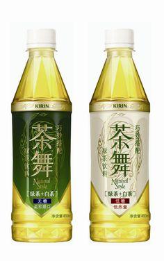 ผลการค้นหารูปภาพสำหรับ 緑茶 Beverage Packaging, Packaging Design Inspiration, Package Design, Drinking, Competition, Bottles, Beverages, Asia, Cosmetics