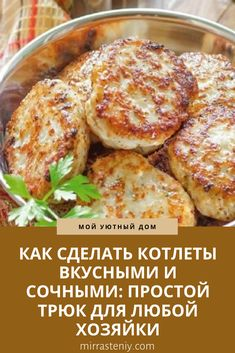 - Active with childrenA recipe for a simple and super delicious dessert! Ukrainian Recipes, Russian Recipes, Steak Recipes, Cooking Recipes, Healthy Recipes, Tasty, Yummy Food, No Cook Meals, My Favorite Food