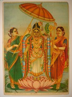 Thiruppavai - Manasa Khandrika