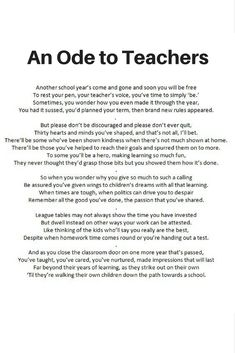 If You Didn't Hear This From Anyone Today | Teacher ...