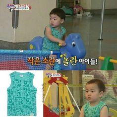 Instagram photo by song.triplets - The triplets' tank tops in ep 43 are from Skärbarn - Full Printed Sleeveless T-shirt. Price: USD 49.20. #thereturnofsuperman #supermanreturns #varietyshow #tvshow #toddler #supermanisback #songilkook #korean #triplets #kids #daehan #minguk #manse #daehanmingukmanse #송일국 #슈퍼맨이돌아왔다 #대한#민국#만세 #대한민국만세