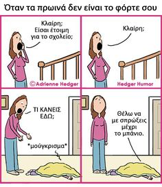 Hilarious comics reveal exactly what makes mornings so hard for moms Videos Funny, Funny Memes, Hilarious, Funny Pins, Funny Stuff, Teenager Quotes, Teen Quotes, Parenting Teenagers, School Readiness